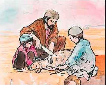 Hakikat Ibadah Qurban