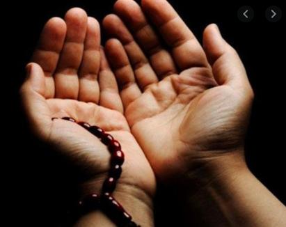 Doa Utama Yang Harus Kita Pinta Kepada Allah